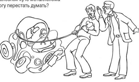 Законы счастливой жизни Торсунов