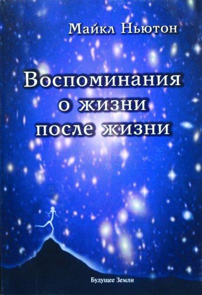 книги о смысле существования